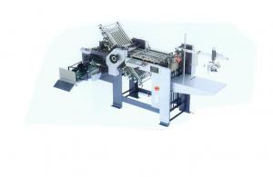 China various professional folding and inserting machine on sale