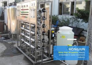 China Ultra Filtration Filters Industrial Water Purification Equipment Short Construction Period on sale