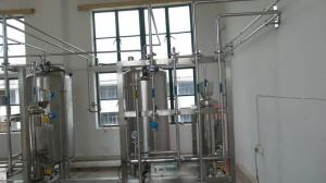 China FDA CYRO-5000L/H ISO pharmaceutical filtration equipment RO Water filtration on sale