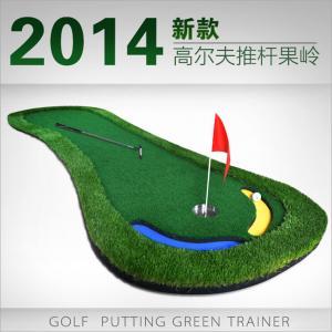 China Mini Golf Carpet on sale