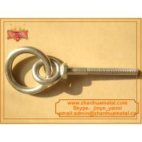 rigging hardware eye bolt,eye bolt with shoulder,forged eye bolt,G277 eye bolt