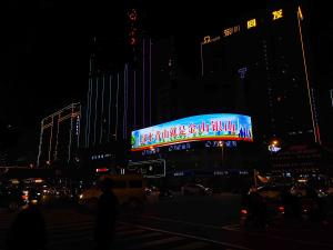 China 1R1G1B Outdoor Advertising LED Display DIP / SMD HD P10 P16 Pantallas LEDs Gigantes on sale