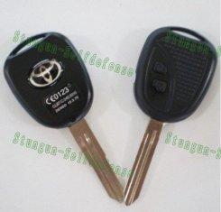 Quality HD 640*480 Mini Toyota car key camera/DVR/video recorder with Motion and Audio for sale