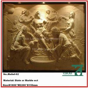 China Carved Stone Relief / Marble Relief / Wall Relievo, Slate Relief (YKRF-01) on sale