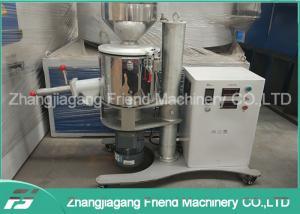 China Anti Corrosive Mini Plastic Mixer Machine For Lab 7.5L Effective Capacity on sale