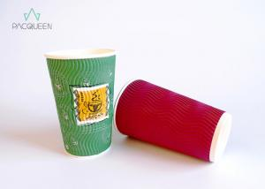 China Colorful Three Layer Corrugated Paper Cups , Ripple Insulated Cups Multiple Sizes on sale