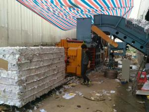 China waste paper baling machine,waste newspaper compressor,waste cardboard press machine on sale