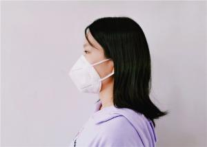 China Anti Virus Disposable KN95 Face Mask Eco Friendly Without Skin Irritation on sale