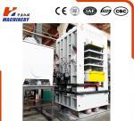 Laminating MDF/ HDF Multilayer Door Skin Press Machine 25KW