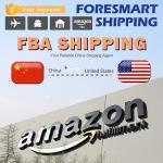 China To USA Amazon FBA Shipping