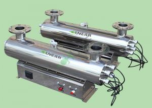 China UV Ultraviolet Water Treatment Sterilizer 30W 35W 55W Stainless Steel on sale