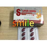 Super Hard Herbal Natural Male Enhancement Pills Top Male Enhancement Stay Hard Penus Growth Pills Sex Medicine