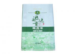 China Recycled Large Woven Polypropylene Bags , Flour Packing Poly Weave Bags on sale