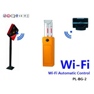 China Wi-Fi Automatic Parkng Barrier Gates,.1~6s Automatic Traffic Barrier Gate PL-BG-2 on sale