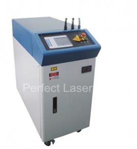 China CE Certificated Fiber Optic Transmission Laser Welder Strong Energy on sale