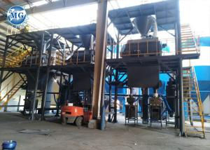 China Tile Adhesive / Tile Glue Mixing Dry Mortar Production Line PLC Control on sale