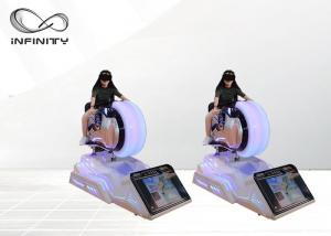 China 9D VR Racing Game Motorcycle Driving Simulator For Theme Park on sale