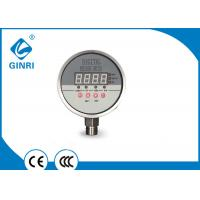 220V Air Compressor Pressure Switch Digital Pressure Control 0-1Mpa
