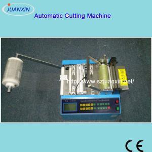 China PVC sheet Cutter, PVC Film Cutter, PVC sheet Cutting Machine on sale