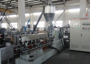 China Waste plastic pellet making machine , PET granulation machine for bottle flake recycle on sale