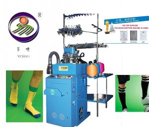 "China 4.5"" thick needle automatic socks making machine /multifunction on sale"