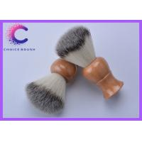 Synthetic shave brushes wooden handle shaving razor brushes for men