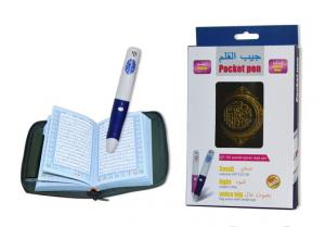 China Word By Word 8GB Memory Mini Digital Quran Pen For Adult, Kids To Learn Quran on sale