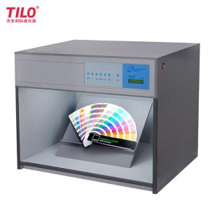 China 3NH TILO d50 color light box for textile t60(5) to replace CAC60-5 on sale