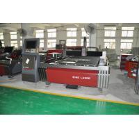Stainless Steel Fiber Sheet Metal Laser Cutting Machine 700w 1000w for Processing Kitchen