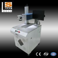 Fiber Laser Marking Machine 50w Raycus For Brass Engraving