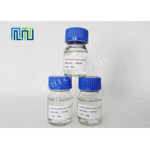 China P-Anisoyl Chloride Active Pharmaceutical Ingredients 100-07-2 on sale