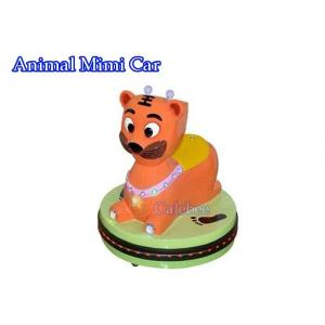 China Kids Animal Battery Bumper Car Kiddie Rides Machine Suitable For Game Centers on sale