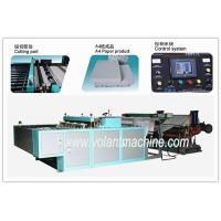 China A4 Paper Cutting Machine on sale
