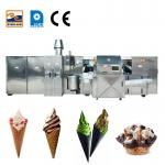 fully automated commercial ice cream waffle cone maker  wafer production line