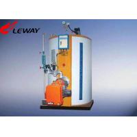 China Fully Automatic Natural Gas Steam Boiler With 219 / 300mm Smoke Crossing on sale