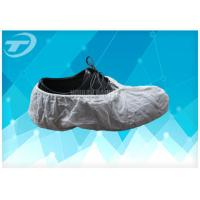 China Sterile Disposable Plastic Shoe Covers / Protective Anti Slip Shoe Covers on sale