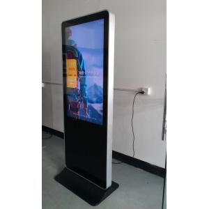 China Commercial 47 Digital Signage LCD Display Pawn shops , LCD Advertising Display on sale