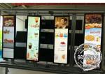 DP Connection 23.2inch Supermarket Stretched LCD Display Video Wall, Android High Brightness Bar Player
