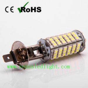 China H1 102 SMD 3528 LED For DC 12V Car Auto White Light replace stock light Bulb on sale