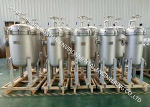 China Stainless Steel Multi Bag Filter Housing 2-8 PCS For Chemical Industry Filtration on sale
