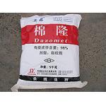 土の消毒のための Metham ナトリウム