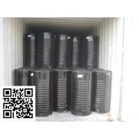China bitumen 80/100 on sale
