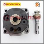metal rotor head 1 468 336 335 for Bosch