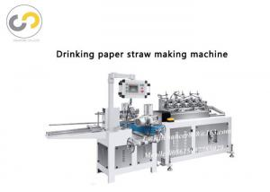 China 45m/min high speed paper drinking straw making machine with 5 knives online cutting on sale