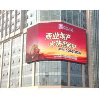 IP65 SMD Outdoor LED Video Display , Outdoor LED Advertising Panel P10 P16