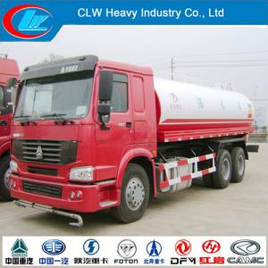 China HOWO 13~15cbm 6X4 Water Sprinkler Truck for Cleaning on sale