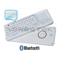 IR Learning Remote Control with Qwerty Bluetooth Keyboard & Touchapd -ZW-52006BT(MWK06+)