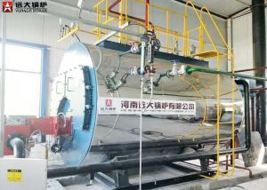 China Building Center Heavy Oil Fired Hot Water Boiler 2 Ton / Hour Steam Generating on sale