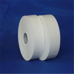 China Coated Nylon Taffeta Label tape on sale