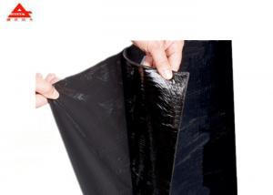 China Rubberized Bitumen Waterproofing Sheet , Self Adhesive Bitumen Sheet ISO CE Approval on sale